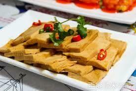 【精武鸭脖】Salted Tofu 卤百叶豆腐 (Closed Monday)