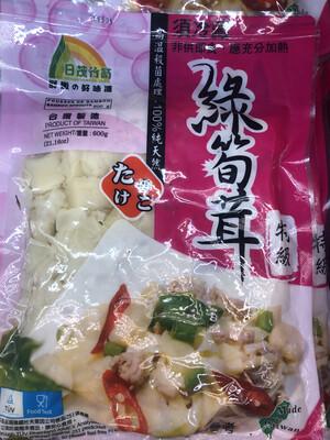 【RBF】台湾产 特级绿笋茸 筍茸 600g