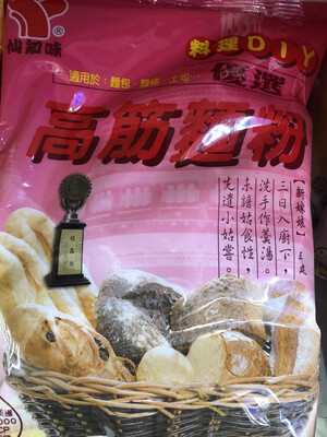 【RBG】仙知味 高筋面粉 500g