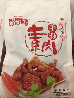 【RBG】香香嘴 手撕素肉 火爆香辣味 112g