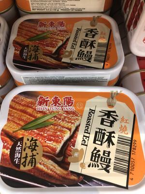 【RBG】新东阳 香酥鳗 Roasted Eel