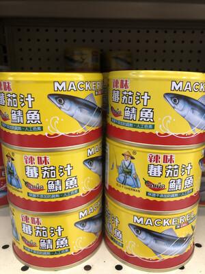 【RBG】同荣 辣味蕃茄汁鲭鱼 8oz