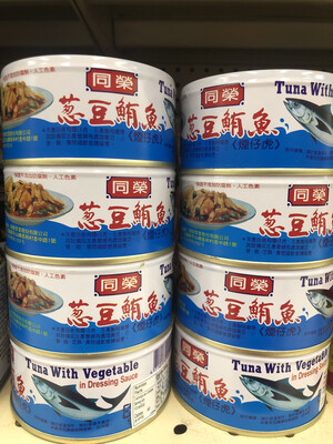 【RBG】同荣 葱豆有鱼
