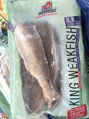 【RS】King Weakfish 去头去肠去鳞三牙鱼 2lbs