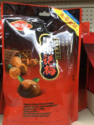 【RBG】金冠 黑糖话梅糖 赤糖+梅肉 180g