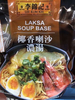 【RBG】李锦记椰香喇沙浓汤 Laksa Soup Base 7oz