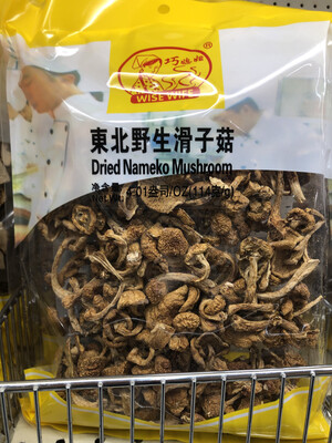【RG】巧媳妇 东北野生滑子菇 4oz