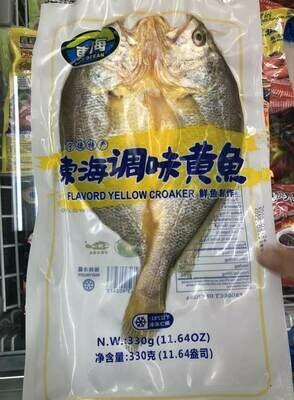 【RS】Flavor Yellow Croaker 东海 调味大黄鱼 鲜鱼制作 330g