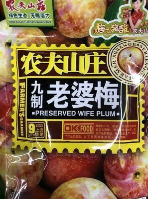 【RBG】Preserved Wife Plum 108g 农夫山庄 九制老婆梅