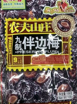【RBG】Preserved Plum 108g 农夫山庄九制伴边梅