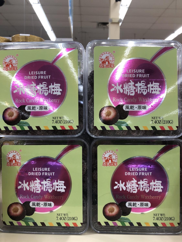 【RBG】农夫之家话梅系列 冰糖杨梅 风干原味 210g