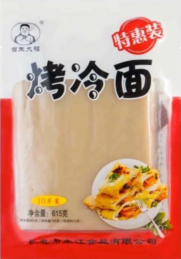 【RD】Jizhudafu Roast Cold Noodle  615g 烤冷面 特惠装 10片装