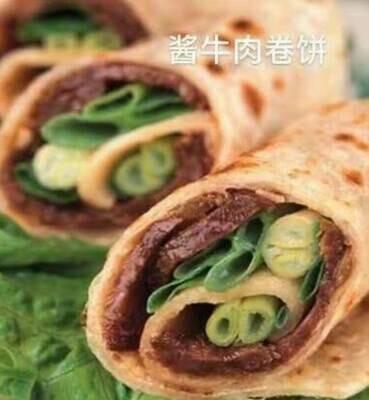 【小沈阳】Beef Burrito 酱牛肉卷饼