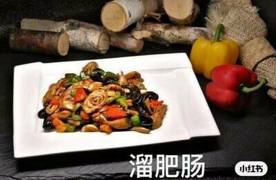 【小沈阳】Stir Fried Intestines 溜肥肠