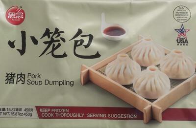【RBF】Pork Soup Dumpling 思念猪肉小笼包 450g