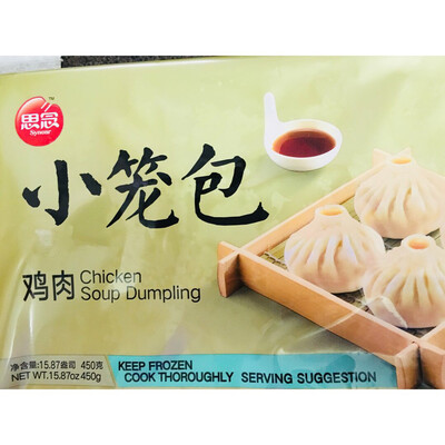 【RBF】Chicken Soup Dumpling 思念鸡肉小笼包 450g