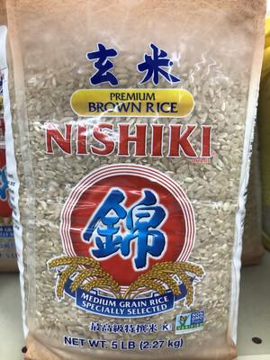 【RBG】Nishiki Premium Brown Rice 锦字玄米 5lbs