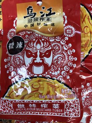 【RBF】WJ Preserves Mustard Tuber Spicy Flavor 80g 乌江陪陵榨菜 微辣