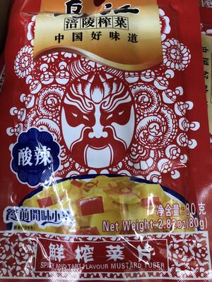 【RBF】WJ Preserves Mustard Tuber Spicy And Tart Flavor 80g 乌江陪陵榨菜 酸辣