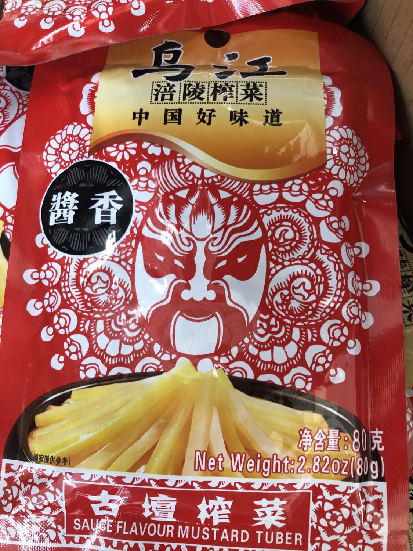 【RBF】WJ Preserves Mustard Tuber Sauce Flavor 80g 乌江陪陵榨菜 酱香