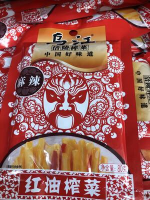 【RBF】WJ Preserves Mustard Tuber Chili Flavor 80g 乌江陪陵榨菜 麻辣