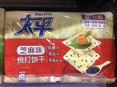 【RBG】Pacific Calcium Cracker 太平 梳打饼干 芝麻味 低糖清淡易消化 400g