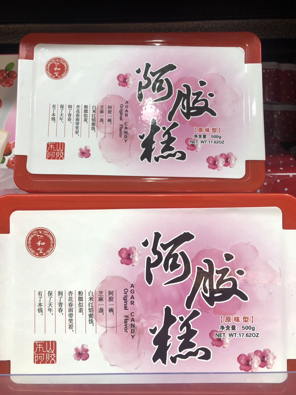【RBG】AGAR Candy 仁和堂 阿胶糕 原味 500g