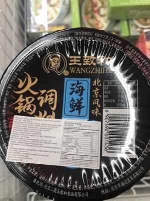 【RDG】王致和火锅蘸料 海鲜北京风味 大盒160g
