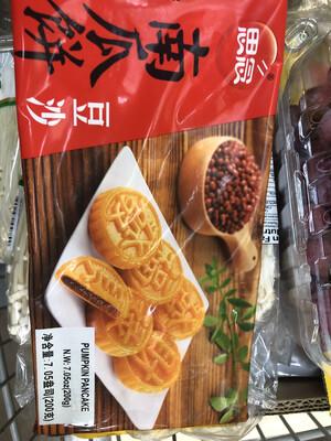 【RDF】香糯豆沙南瓜饼  200g