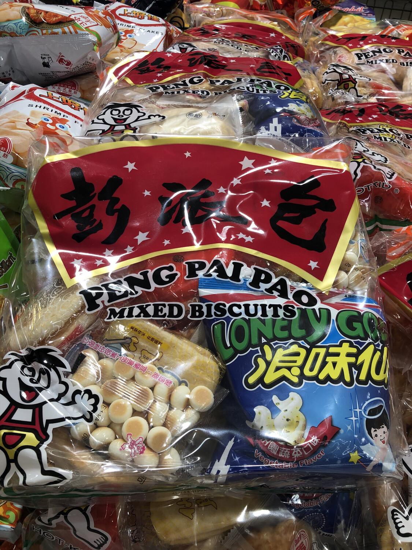 【RBG】Mix Biscuits 旺旺彭派包 混合零食礼包 500g