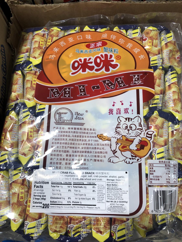 【RBG】Mi-mi Snack 蟹味粒 马来西亚风味 超值大包装 40小包入800g