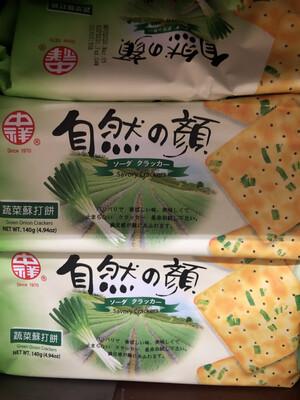 【RBG】香葱蔬菜苏打饼干 Vegetable Soda Cracker 140g