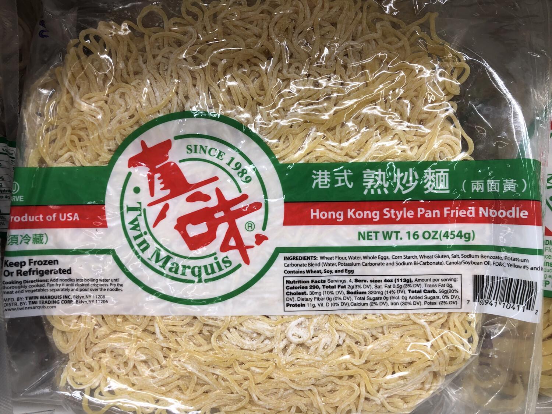 【RBF】HongKong Style Pan Fried Noodle真味港式熟炒面 16oz