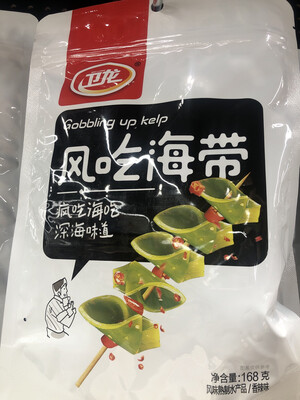 【RBG】Crisp Kelp卫龙风吃海带 168g