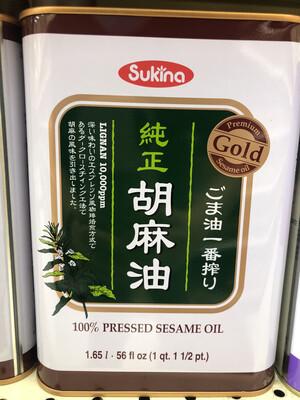 【RBG】Sukina 纯正胡麻油 咖啡煎焙方式酿造