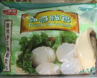 【RF】Turnip Strip Bun 味全扬州手工 萝卜丝包~6PCS 300g