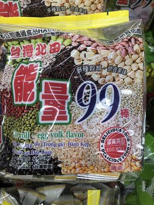 【RBG】台湾 北田99 能量棒 蛋黄夹心口味180g
