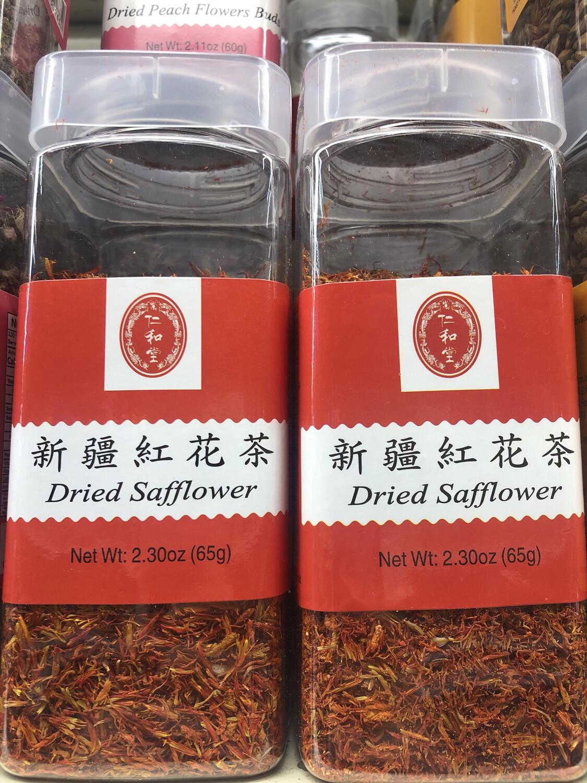 【RBG】仁和堂 新疆红花茶 65g