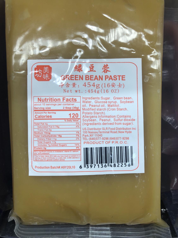 【RBF】Green Bean Paste绿豆蓉 454g