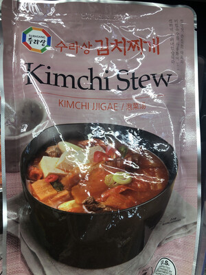 【RBF】Kimchi Stew 韩国料理系列 泡菜汤 微波炉4分钟速食