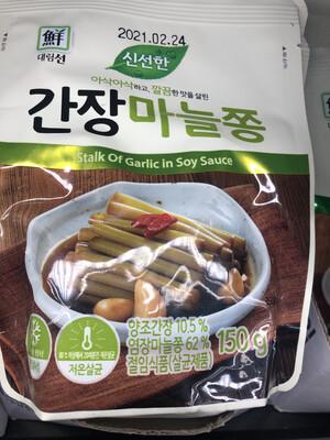 【RBF】Stalk Of Garlic In Soy Sauce 韩国酱油蒜苗 150g