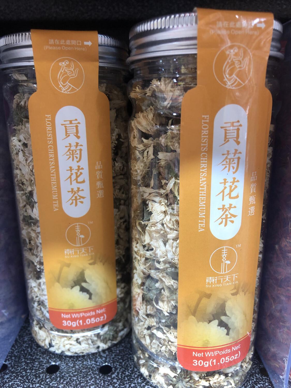 【RBG】Florists Chrysanthemum Tea 贡菊花茶 30g