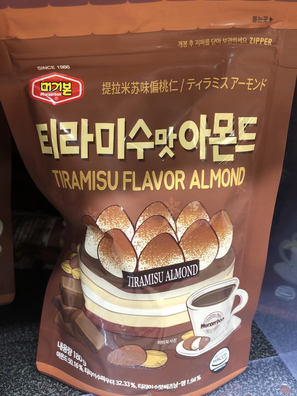 【RBG】Tiramisu Flavor Almond 韩国提拉米苏杏仁 180g