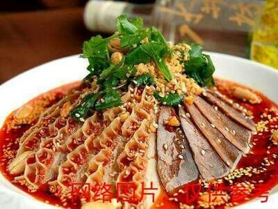 【湘浙汇】Sliced beef and ox organs in chili sauce夫妻肺片(CLOSED MONDAY)