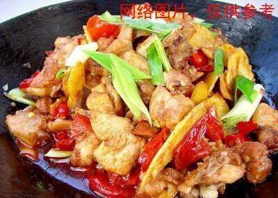 【湘浙汇】Ginger Stewed Farm Chicken(Bone in)老姜闷土鸡(CLOSED MONDAY)