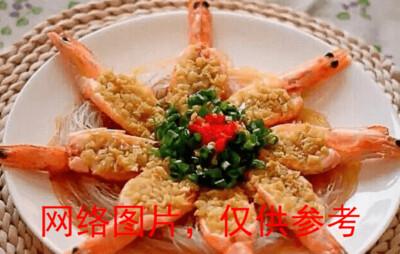 【湘浙汇】Garlic Steam Shrimp蒜蓉开背虾(CLOSED MONDAY)