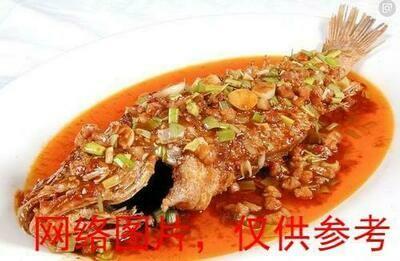 【湘浙汇】Stewed Yellow Fish干烧黄鱼(CLOSED MONDAY)