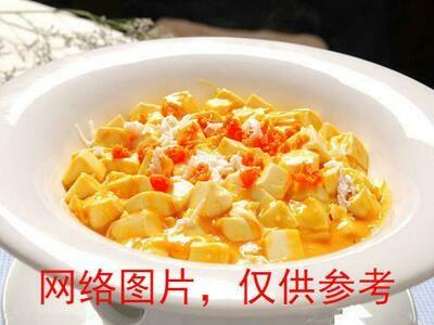【湘浙汇】Crab meats with Tofu蟹粉豆腐(CLOSED MONDAY)