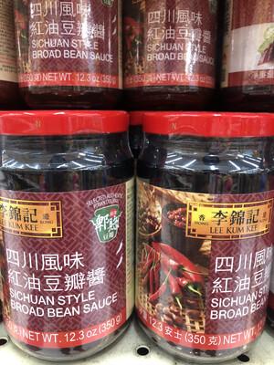 【RBG】李锦记 四川风味红油豆瓣酱 12.3oz