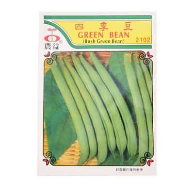 【RBG】Veg. Seeds Green Bean 四季豆种子